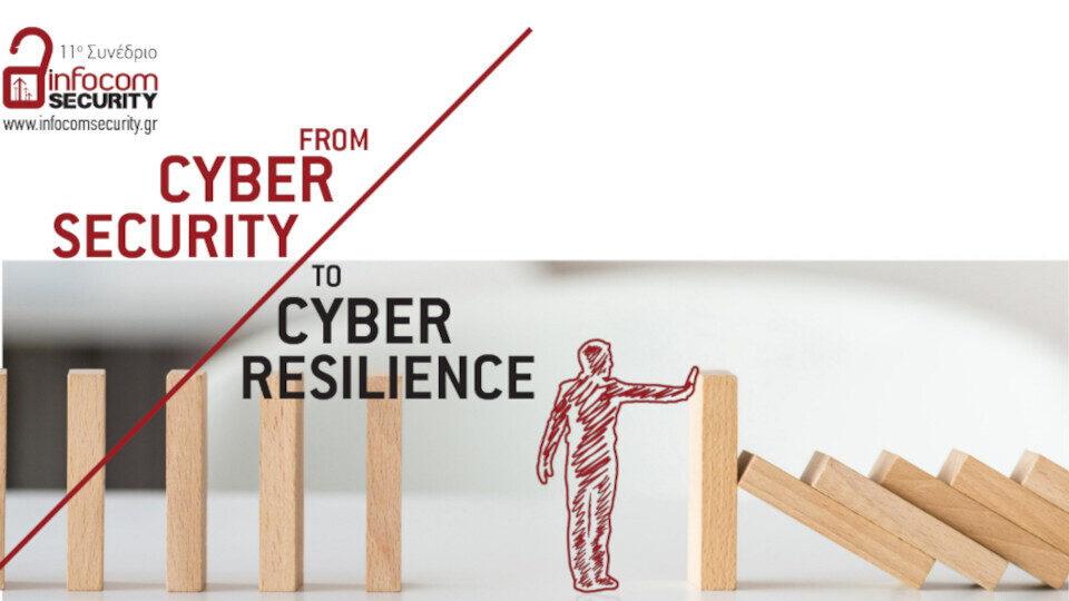 InfocomSecurity2021_a